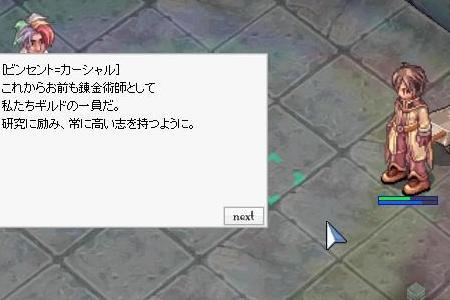 e0076602_20532275.jpg