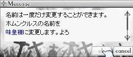 e0076602_20555378.jpg
