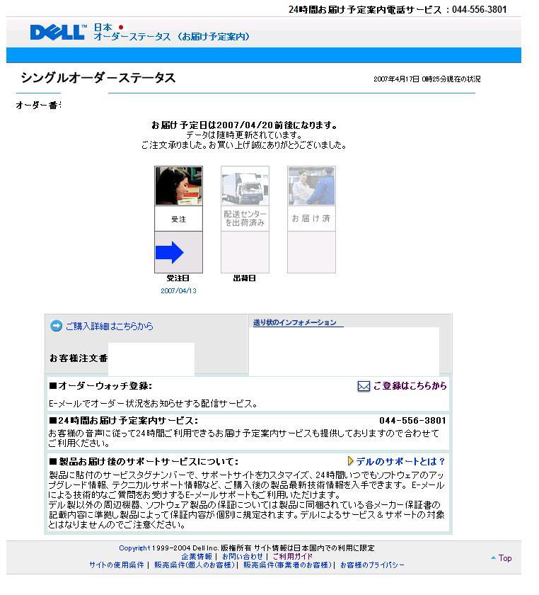 f0124204_030387.jpg