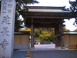 鎌倉トレイルラン_a0036808_17215999.jpg