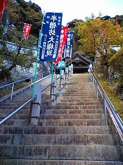 鎌倉トレイルラン_a0036808_17314186.jpg
