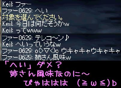 f0072010_23301635.jpg