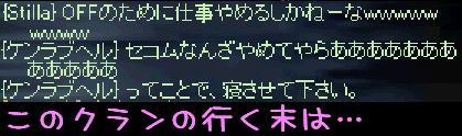 f0072010_23345932.jpg