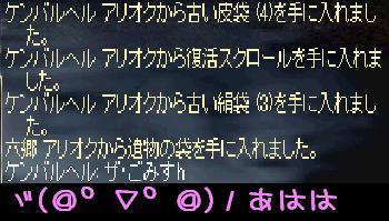 f0072010_4193446.jpg