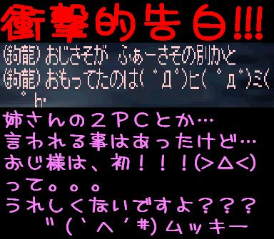 f0072010_422072.jpg