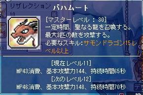 f0128113_15113288.jpg