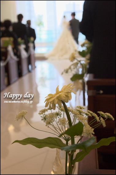 HAPPY!_f0100215_0132947.jpg