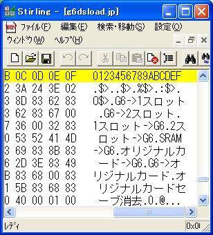 b0030122_22363554.jpg