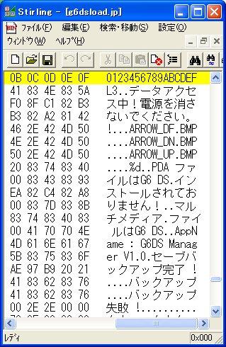 b0030122_223644100.jpg