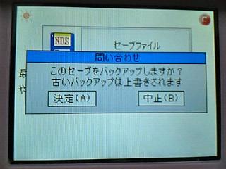 b0030122_23332492.jpg