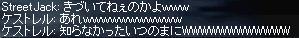 d0101027_2350217.jpg