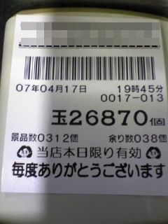 f0065228_23112082.jpg