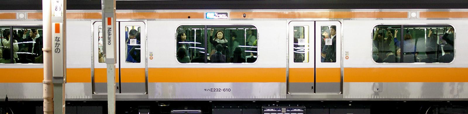 電車の なかの お姉さん_c0081540_17351648.jpg