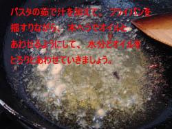 d0009843_12554573.jpg