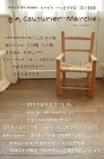 f0084643_19135942.jpg
