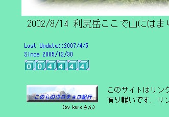 c0113444_22543212.jpg