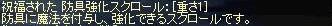 b0012247_023294.jpg