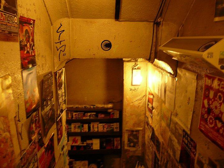 京都の1928ビル_c0112559_1643384.jpg