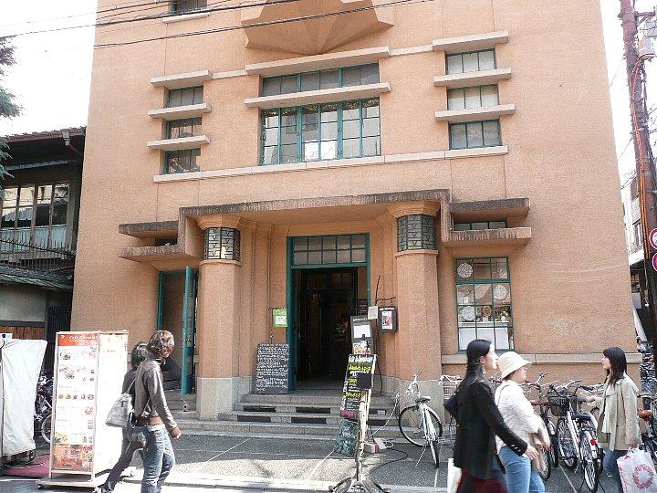 京都の1928ビル_c0112559_1692872.jpg