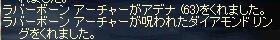 d0026261_1181750.jpg