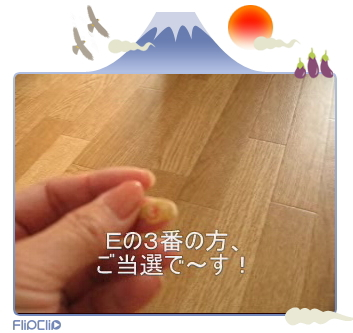 a0015164_12295747.jpg