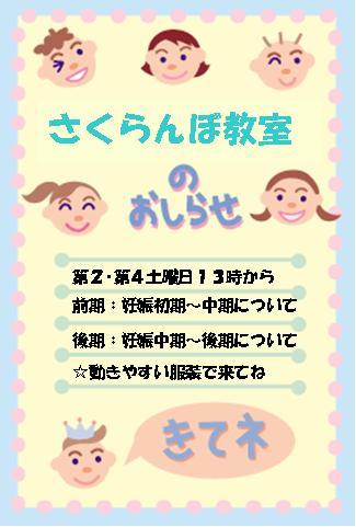 f0137969_1553511.jpg