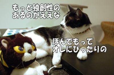 b0041182_0284281.jpg