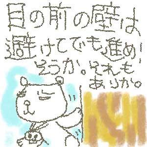 d0047887_17293718.jpg