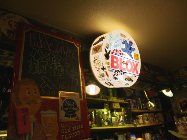 BLOX という名の店_f0024992_2155891.jpg