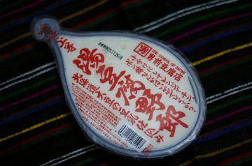 f0064192_21344025.jpg