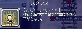 f0127202_033391.jpg