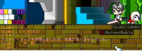 f0127202_054857.jpg