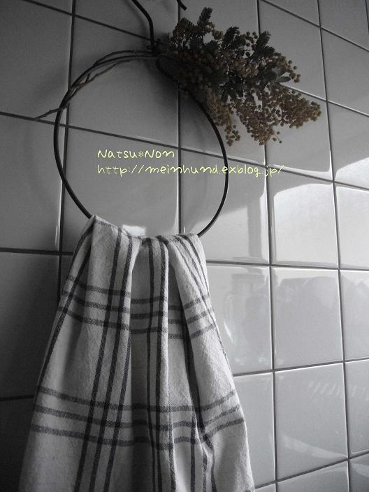 f0114503_1153772.jpg