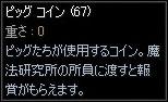 a0059204_1494349.jpg