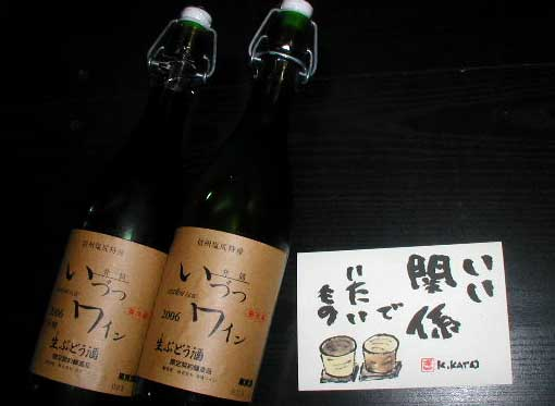 4/18(水) 白ワイン赤ワイン_a0062810_1224819.jpg