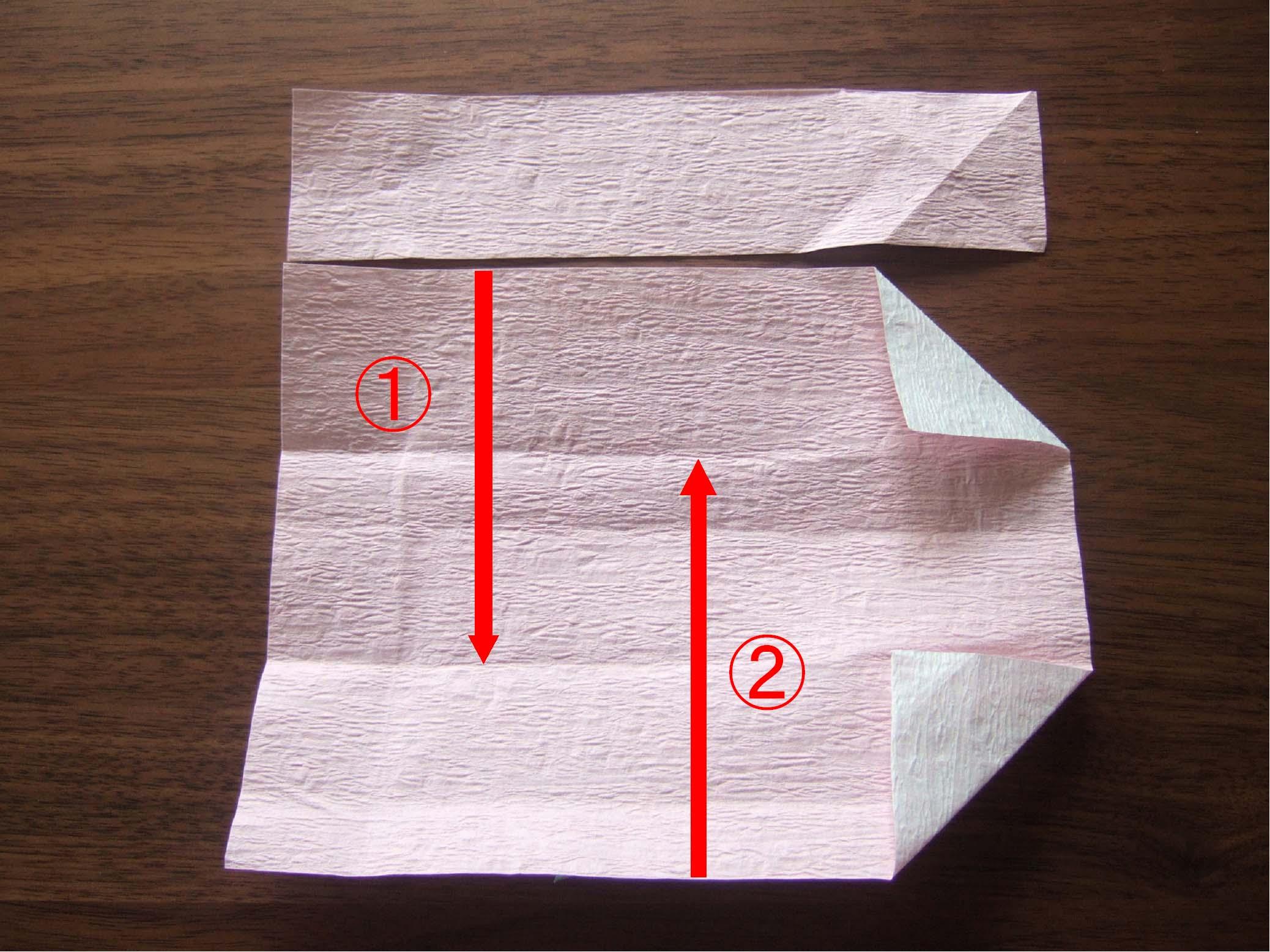 すべての折り紙 折り紙 まり 折り方 : てづくり箸袋で素敵に ...
