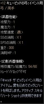 b0062614_0171047.jpg