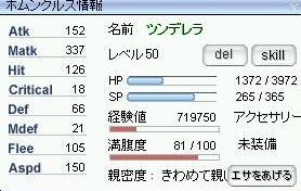 f0047915_7582135.jpg