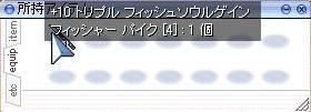 f0107520_1381437.jpg