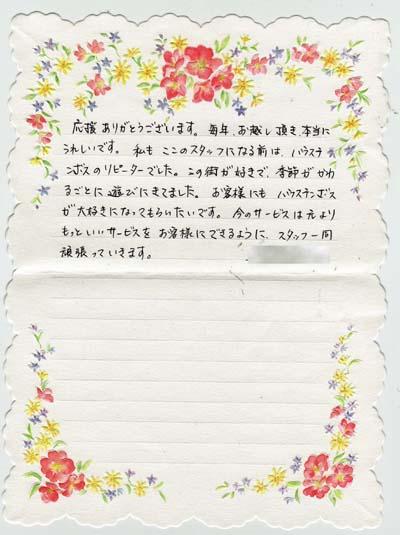c0059521_2212359.jpg