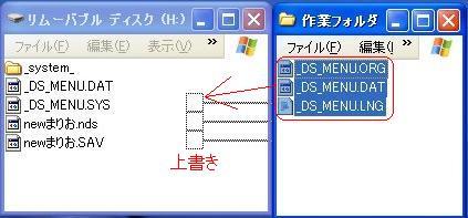 b0030122_17281332.jpg