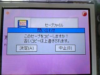 b0030122_1729727.jpg