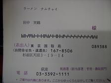 d0021932_22545747.jpg