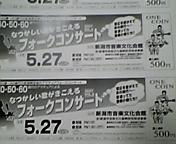 f0125635_625242.jpg