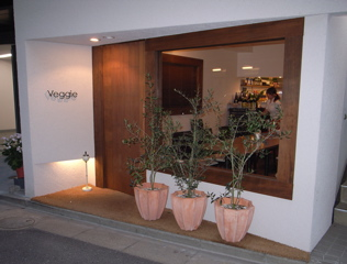 Veggie/the first anniversary _e0070236_211317.jpg