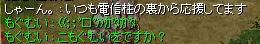 f0055549_17593187.jpg