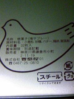 f0108049_18441298.jpg