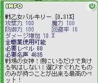 b0067050_1910577.jpg