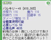 b0067050_19122969.jpg