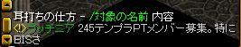 d0115351_20115834.jpg